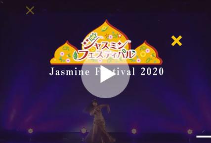 2019 JASMIN FESTIVAL vol.6